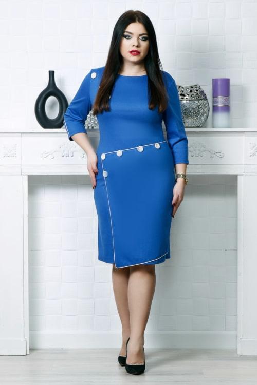 Rochie accesorizata cu nasturi si fusta petrecuta