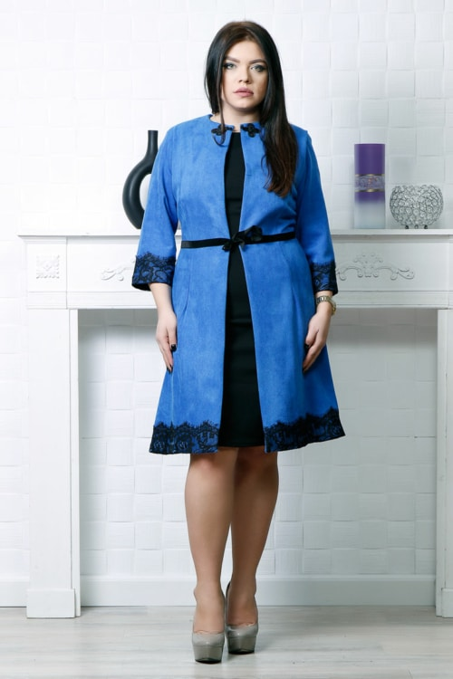 Compleu 2 piese Albastru compus din rochie si cardigan accesorizat cu dantela si catifea
