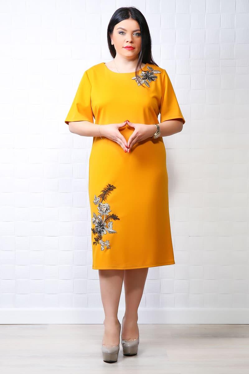 Rochie de ocazie Zaya galben mustar