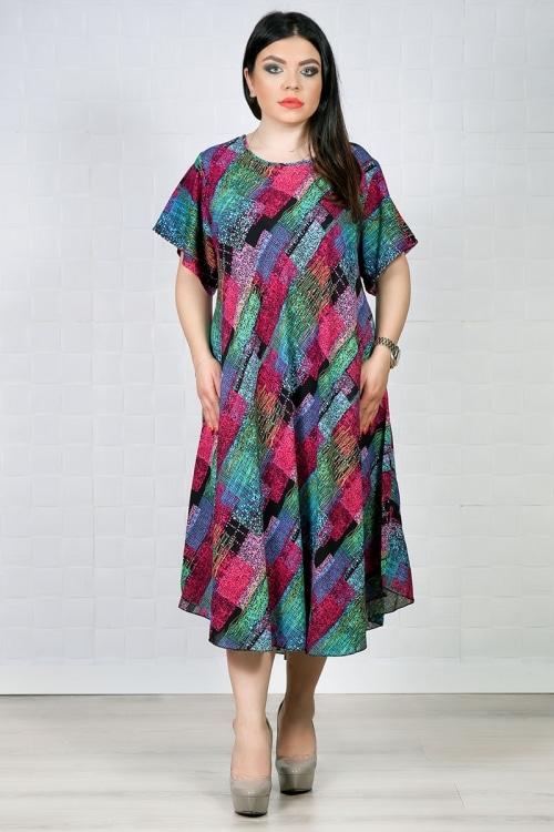 Rochie de zi Casia Pastel